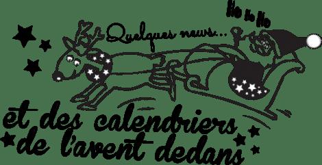 Calendriers de l'avent – Noël 2017